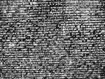 BW hacker code illustration background Stock Photo