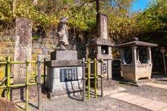 Byakkutai墓地在Aizuwakamatsu,日本 库存图片