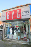 Byc shop in Jeju, South Korea Stock Photography