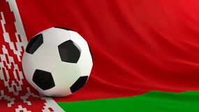 Byelorussia football Royalty Free Stock Images