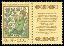Byelorussian epickiego wiersza muzyka magik zdjęcia stock