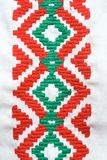 Byelorussian national pattern. Royalty Free Stock Images