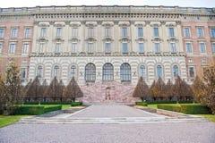 byggande elegant facade Arkivbild