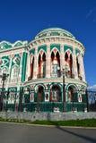 byggande historiska russia yekaterinburg Royaltyfri Foto