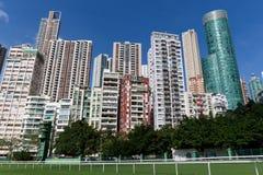 byggande lycklig Hong Kong bostadsdal Royaltyfria Bilder
