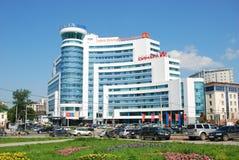 byggande moderna russia yekaterinburg Fotografering för Bildbyråer