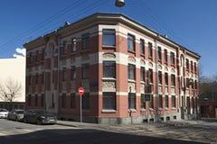 Byggnad av ambassaden av skjuld'Ivoire i Moskva Arkivbild