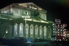 Byggnad av den Bolshoi teatern i Moskva på natten Arkivbilder
