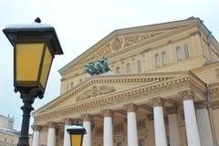 Byggnad av den Bolshoi teatern i Moskva arkivbild