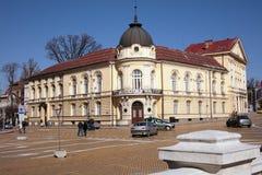 Byggnad av den bulgariska akademin av vetenskaper i Sofia, Bulgarien arkivbild