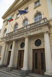 Byggnad av den bulgariska akademin av vetenskaper i Sofia, Bulgarien arkivfoton