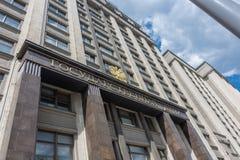 Byggnad av den från den ryska federationen statliga Dumaen Royaltyfri Foto
