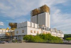 Byggnad av den ryska akademin av vetenskaper royaltyfri foto