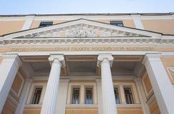 Byggnad av den tidigare börsen i Moskva Byggt i 1873-1875 I dag handelskammaren av rysk federation Royaltyfri Fotografi