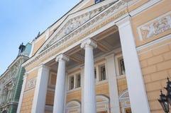 Byggnad av den tidigare börsen i Moskva Byggt i 1873-1875 I dag handelskammaren av rysk federation Fotografering för Bildbyråer