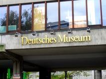 Byggnad av det Technische museet i Munchen Deutsches museum arkivfoton