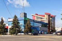 Byggnad av en köpcentrum ankh Ryssland Royaltyfri Foto