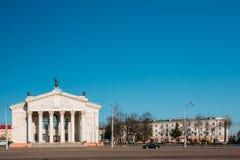Byggnad av Gomel den regionala dramateatern på den Lenin fyrkanten i Gomel, Vitryssland Royaltyfri Fotografi