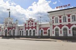 Byggnad av järnvägsstationen Vologda 1 Royaltyfri Foto