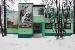 Byggnad av mitten för besökare för Kronotsky naturreserv i Kamchatka arkivfoton