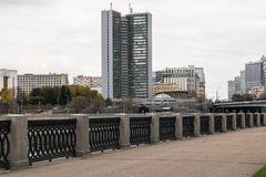 Byggnad av Moskvaregeringen Ryssland Arkivfoto