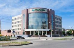 Byggnad av Sberbank på stadsgatan Royaltyfria Bilder