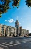 Byggnad av stadsadministrationen (stadshus) i Ekaterinburg Fotografering för Bildbyråer