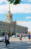 Byggnad av stadsadministrationen (stadshus) i Yekaterinburg Royaltyfri Fotografi