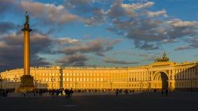 Byggnad för allmän personal Royaltyfri Fotografi