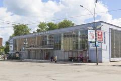 Byggnad för bussstation i Vologda Royaltyfri Bild