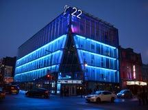 Byggnad för de Montreal för LaVitrine culturelle Arkivbild