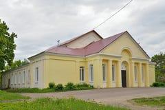 byggnad för En-berättelse gulingsten, huset av kultur royaltyfri foto