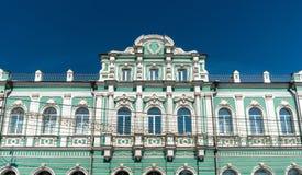 Byggnad för skiljedoms- domstol i stadsmitten av Ryazan, Ryssland royaltyfri bild