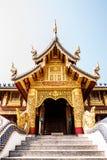 Byggnad i Wat förbudhåla Fotografering för Bildbyråer