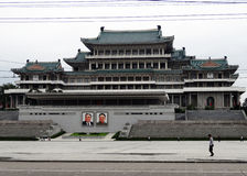 Byggnad i Nordkorea Royaltyfri Fotografi