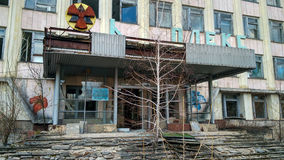 Byggnad i Pripyat Arkivfoton