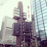 Byggnad i Shimbashi Royaltyfria Foton