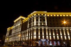 Byggnad på den Krasnokholmskaya invallningen i Moskva Arkivfoton