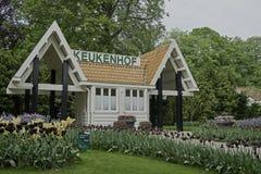 Byggnad på vårblomman parkerar Keukenhof Royaltyfria Bilder