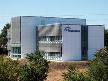 Byggnad som bearing logoen av den Sarafovo flygplatsen Arkivbilder