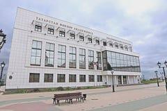 Byggnaden av akademin av vetenskaper av Tatarstan Royaltyfri Fotografi