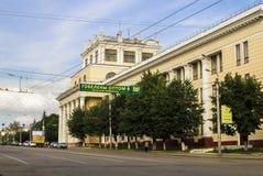 Byggnaden av akademin för Ivanovo statläkarundersökning Arkivbilder