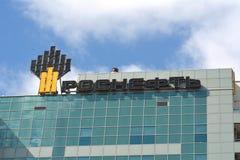 Byggnaden av aktiebolag Arkivbilder