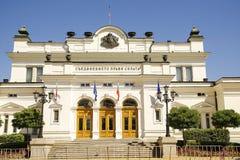 Byggnaden av den bulgariska parlamentet, i Sofia Royaltyfria Foton