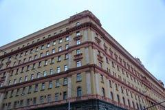 Byggnaden av den från den ryska federationen efterträdareorganisationen för federal säkerhetstjänst till sovjet KGB Arkivfoton