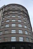 Byggnaden av den från den ryska federationen efterträdareorganisationen för federal säkerhetstjänst till sovjet KGB Royaltyfri Fotografi