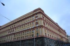 Byggnaden av den från den ryska federationen efterträdareorganisationen för federal säkerhetstjänst till sovjet KGB Arkivbilder