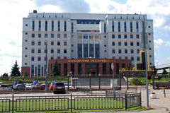 Byggnaden av den regionala domstolen för Moskva på den 66th kilometern av MKAD Royaltyfri Foto