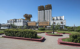 Byggnaden av den ryska akademin av vetenskaper arkivfoto