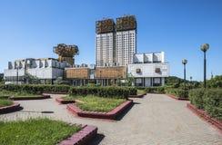 Byggnaden av den ryska akademin av vetenskaper royaltyfria foton